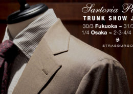 TRUNKSHOW_JAPAN